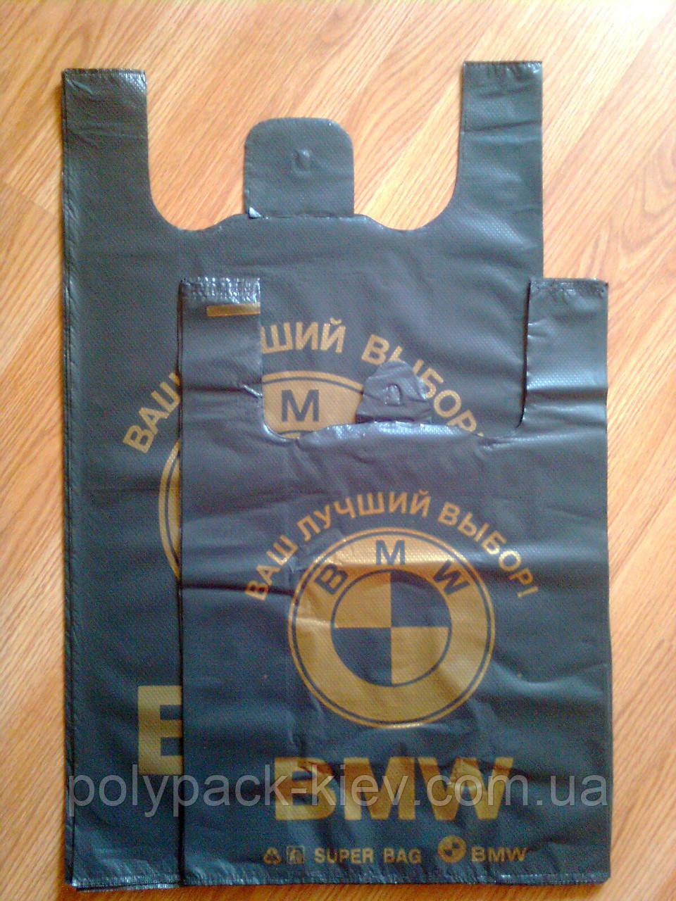 Пакеты-майка 38*57 см/30 мкм, полиэтиленовый пакет BMW купить кульки от производителя со склада оптом Киев