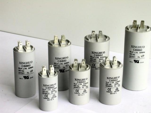 Конденсаторы электрические пусковые