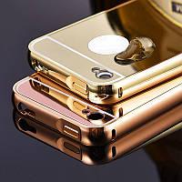 Зеркальный чехол IPhone 4 4s Алюминий + акрил