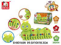 Развивающие игрушки Ученая гусеница Непослухи EH 80162 R