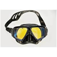 Маска для дайвинга и подводной охоты BS Diver Miromax