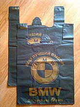 Пакет-майка 38*57 см/40 мкм, плотные полиэтиленовые пакеты BMW от производителя купить оптом со склада Киев