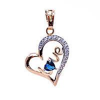 """Кулон Xuping """"LOVE в Сердце"""" с синим кристаллом и серебристой каймой  мелких страз, металл под """"золото"""""""