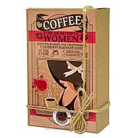"""Кофейный набор """"FOR BEAUTIFUL WOMAN"""" 50гр кофе+5 плиток с комплиментами"""