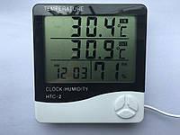 Термогигрометр HTC-2