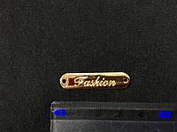 Пришивная металлическая эмблема fashion золото 35х8 мм