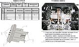 Защита картера двигателя и кпп Fiat Linea  2012-, фото 9