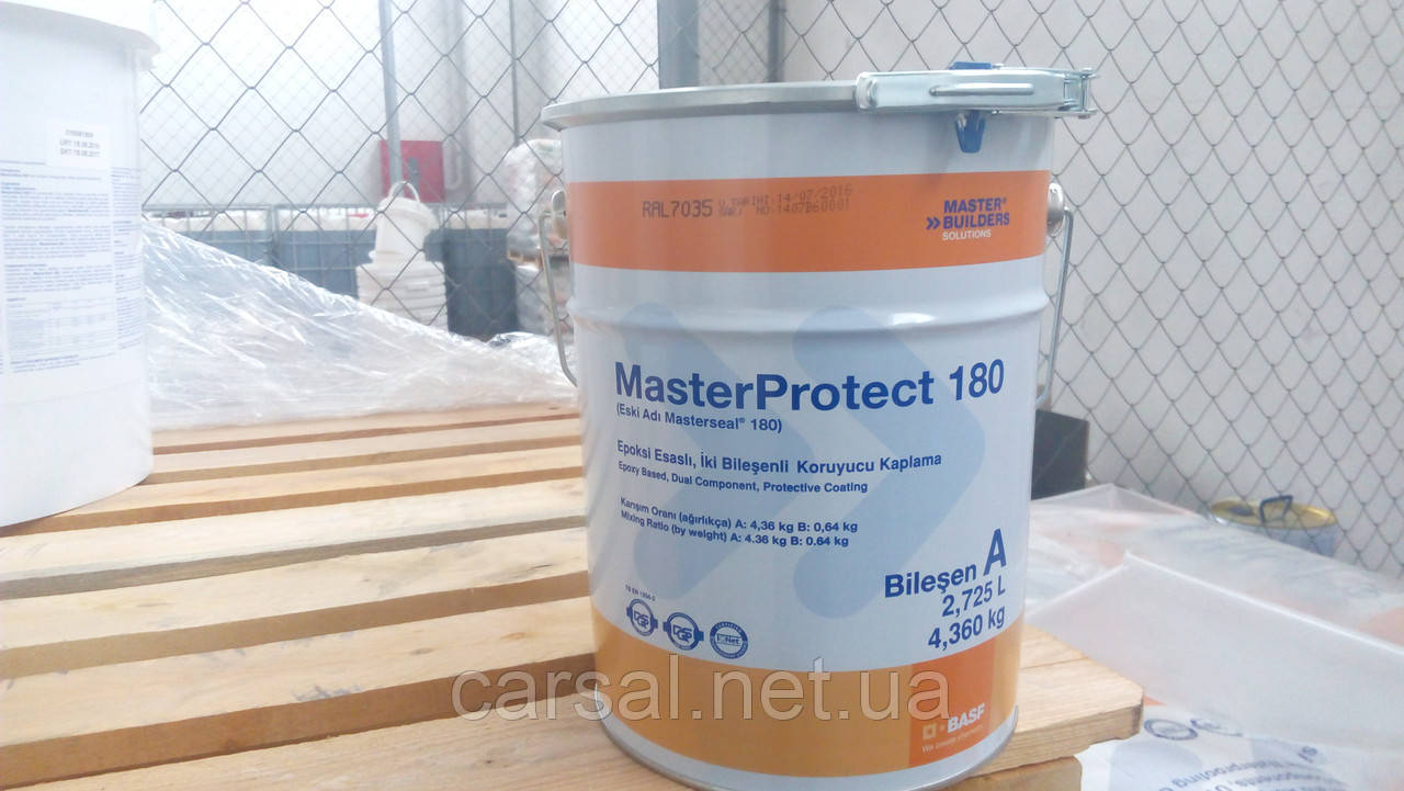 BASF. Защита бетона MasterProtect 180. Эпоксидная гидроизоляция.