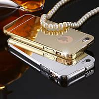 Зеркальный чехол iPhone 5 5s 5se Алюминий + акрил