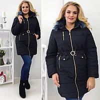 Пальто женское ЗИМА батал  ро5025