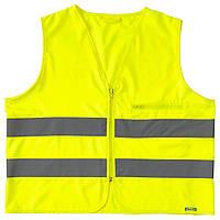 BESKYDDA Жилет светоотражающий, желтый M, желтый