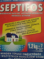 "Биопрепарат ""Septifos vigor  - 1.2кг"", для выгребных ям, септиков, канализаций, дач !!  ЦЕНА РЕАЛЬНАЯ !!!!!!"
