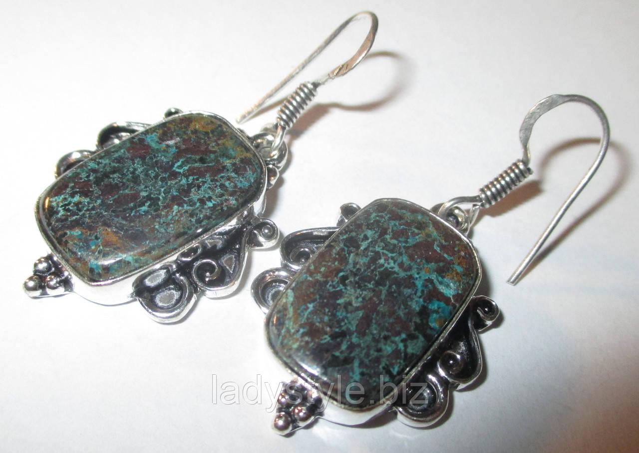 Серебряные восточные Серьги с хризоколлой