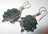 Серебряные восточные Серьги с хризоколлой, фото 1