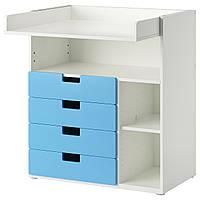 STUVA Пеленальный стол/4 ящика, белый, синий