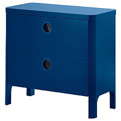 BUSUNGE Комод, 2 ящика, średnioniebieski