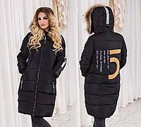 Женская длинная зимняя куртка-пальто холлофайбер 1603 в расцветках