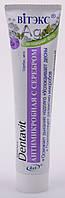 Витекс Зубная паста антимикробная с серебром Dentavit серебро, кальций, без фтора успокаивает десна RBA /6-22