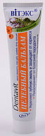Витекс Зубная паста целебный бальзам Dentavit масло эвкалипта,кора дуба,шалфей,фтор,кальций RBA /6-22