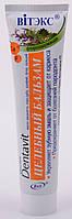 Вітекс Зубна паста цілющий бальзам Dentavit масло евкаліпта,кора дуба,шавлія,фтор,кальцій RBA /6-22