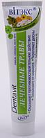 Вітекс Зубна паста лікувальні трави Dentavit ромашка,календула,олія м'яти зміцнює ясна RBA /30-13