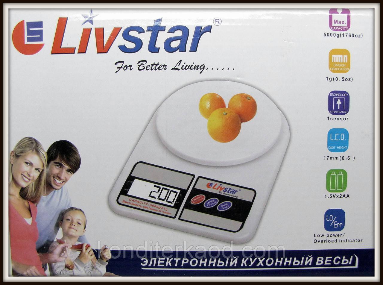 "Весы кухонные ""LIVSTAR"" 10 кг"