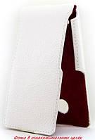 Чехол Status Flip для LG Optimus L5 Dual E612, E615 White