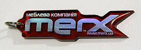 """Корпоративный брелок для торговой компании """"Меркс"""""""