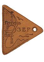 Виготовлення брелків будь-якої форми для гардероба зі шкіри на замовлення., фото 1