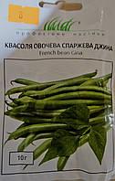 Семена Фасоли  спаржевая Джина 10гр