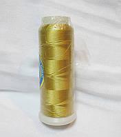 Нитки для машинної вишики 100% віскоза (100% rayon) 3000 ярдів, №121 золотисті