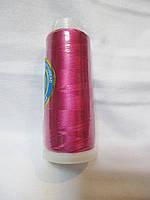Нитки для машинної вишики 100% віскоза (100% rayon) 3000 ярдів, №137, темно-рожевий