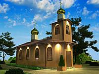 Церкви, часовни