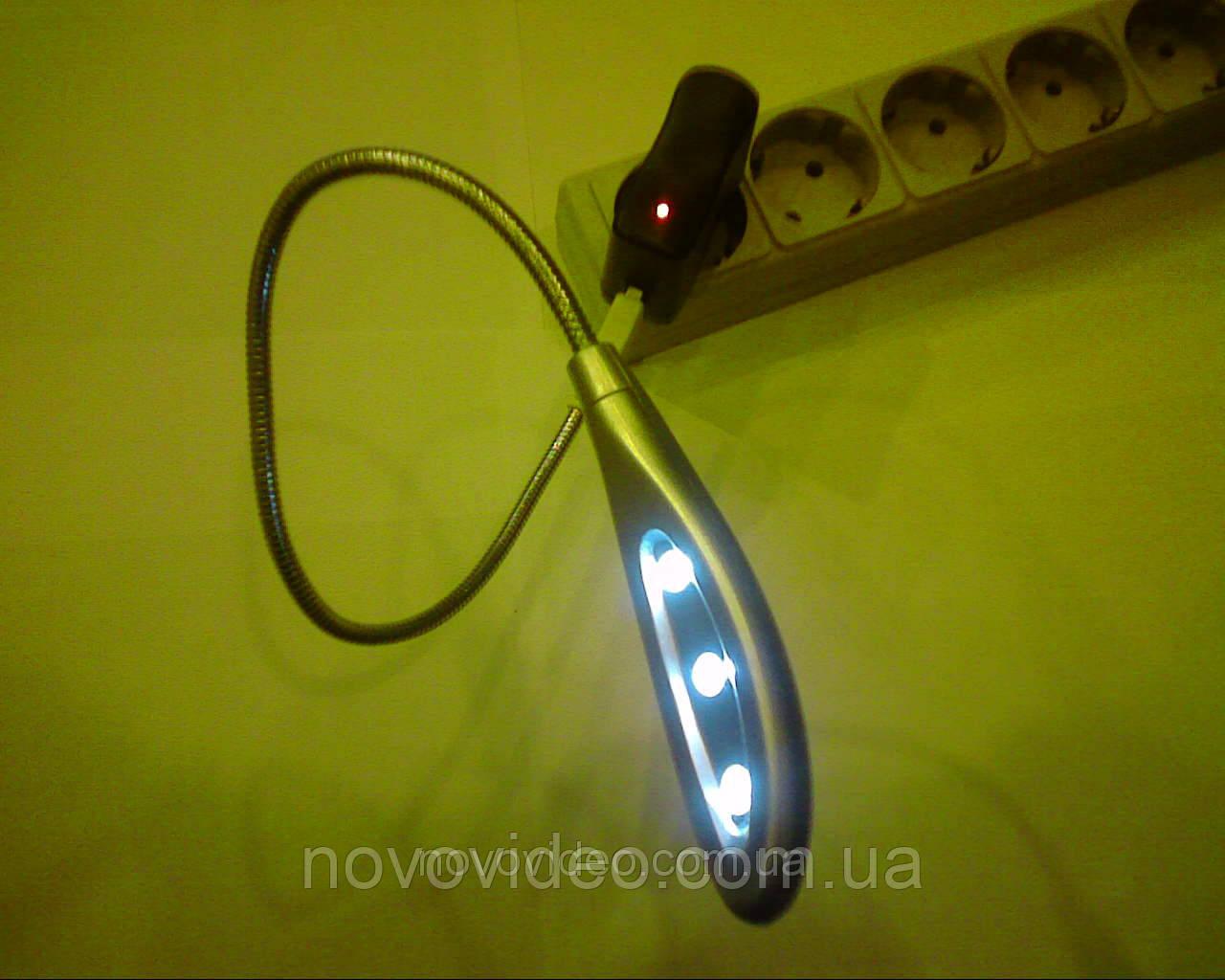USB-лампа для ноутбука в комплекте с блоком питания