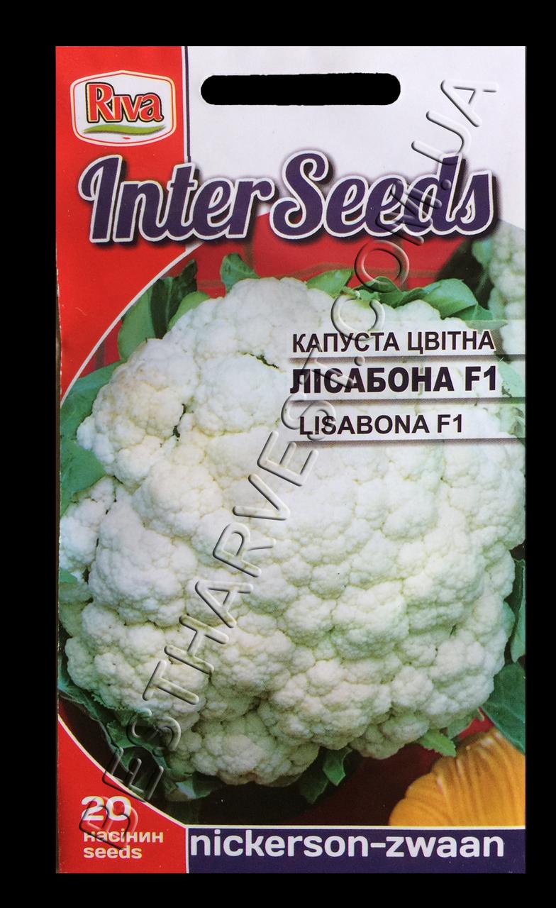 Семена капусты Лиссабона F1 20 семян