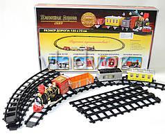 Железная дорога игрушка свет звук 1889