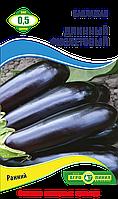 Семена баклажана сорт Длинный Фиолетовый  0,5 гр ТМ Агролиния