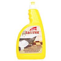 Средство для мытья кафеля, фаянса и санизделий Сантик Сан Клин (без распылителя) 750 мл.