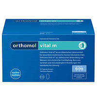Ортомол Витал м - капсулы + таблетки (30 дней)  Orthomol Vital m