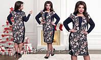 """Женское прямое платье """"Алла""""  большого размера 50-60"""