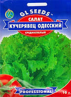 Салат Кучерявец