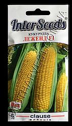 Насіння кукурудзи Леженд F1 5 г