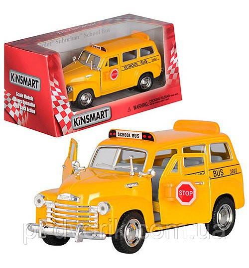 """Машина Металл KT5005W (96шт/4) """"Chevrolet Suburban School Bus 1950"""""""