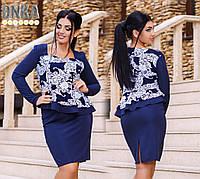 Платье Косая баска синее Батал