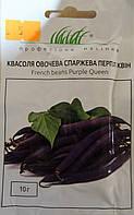 Семена Фасоли  спаржевая Перпл Квин 10 гр