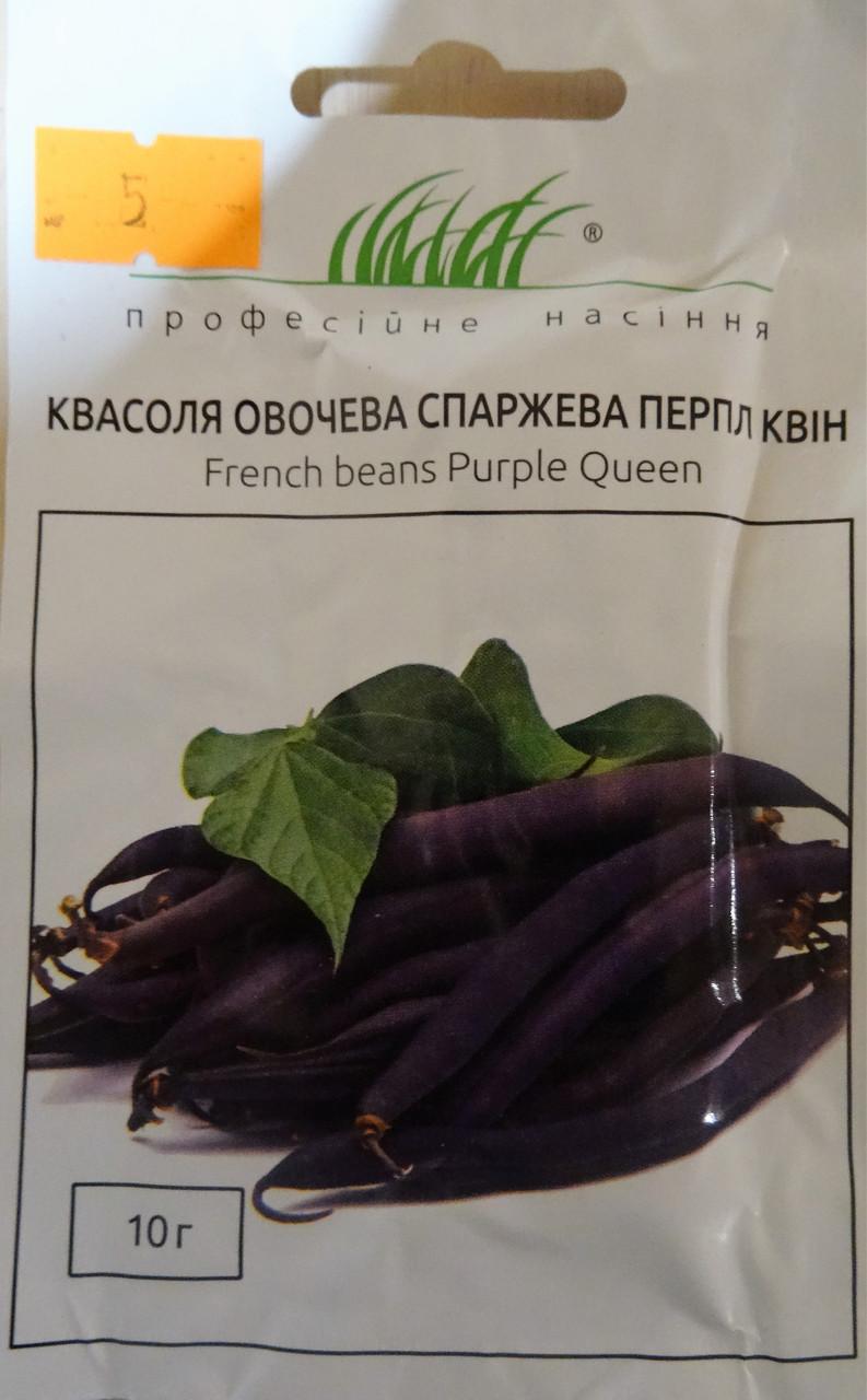 Семена Фасоли  спаржевая Перпл Квин 10 гр, фото 1