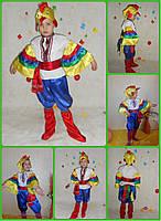 Карнавальный костюм петуха, петушка прокат Киев