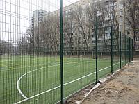 Заборы для футбольного поля