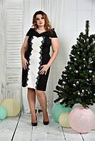 Женское вечернее платье 0375 цвет черно-белый размер 42-74 / батальное
