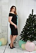 Женское вечернее платье 0375 цвет черно-голубой размер 42-74 / батальное, фото 3